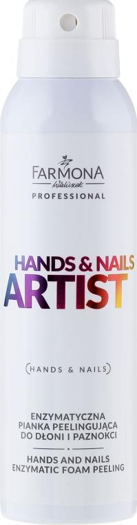 Enzymatisches Hand- und Nagelschaum - Farmona Professional Hands and Nails Artist Enzymatic Foam Peeling — Bild N1