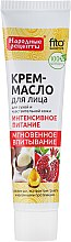 Gesichstreme-Öl für trockene und sensible Haut - Fito Kosmetik — Bild N2