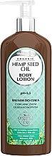 Düfte, Parfümerie und Kosmetik Körperbalsam mit Bio Hanföl - GlySkinCare Hemp Seed Oil Body Lotion