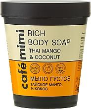 Düfte, Parfümerie und Kosmetik Flüssige Körperseife mit Kokosöl, Mangoextrakt und Provitamin B5 - Cafe Mimi Soap