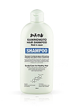 Düfte, Parfümerie und Kosmetik Heilendes Shampoo für alle Haartypen - Kaminomoto Medicated Shampoo