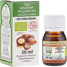 Düfte, Parfümerie und Kosmetik Arganöl - Efas Argan Oil