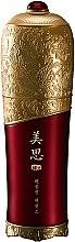 Düfte, Parfümerie und Kosmetik Hautstraffende und vitalisierende Anti-Aging Gesichtsessenz - Missha Misa Cho Gong Jin Essence