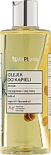 Düfte, Parfümerie und Kosmetik Duschgel mit Arganöl und Leinsamenöl - Vis Plantis Herbal Vital Care Bath Oil Argan Oil + Flaxseed Oil