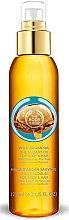 Düfte, Parfümerie und Kosmetik Trockenes Spray für Körper und Haar mit Arganöl - The Body Shop Wild Argan Oil Radiant Oil For Body & Hair