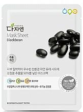 Düfte, Parfümerie und Kosmetik Feuchtigkeitsspendend Anti-Aging Gesichtsmaske mit Extrakt aus schwarzen Bohnen - All Natural Mask Sheet Blackbeans