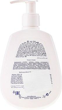 Flüssige Creme-Seife für Hände mit Mandelmilch - Oriflame Loving Care — Bild N2
