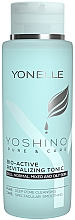 Düfte, Parfümerie und Kosmetik Regenerierendes Gesichtstonikum für stumpfe, normale, fettige und Mischhaut - Yonelle Yoshino Pure & Care Bio-Active Revitalizing Tonic