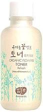 Düfte, Parfümerie und Kosmetik Erfrischendes Gesichtstonikum aus natürlichen Zutaten - Whamisa Organic Flowers Toner Refresh