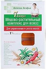 Düfte, Parfümerie und Kosmetik Stärkende pflanzliche Behandlung zum Haarwachstum mit Propolisextrakt - Rezepte der Oma Agafja