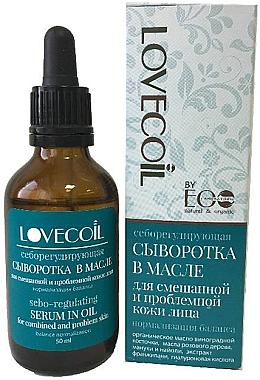 Gesichtsserum für unreine und Mischhaut mit Traubenkernöl - ECO Laboratorie Lovecoil Serum In Oil — Bild N1