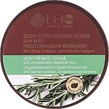 Düfte, Parfümerie und Kosmetik Anti-Cellulite Körperpeeling mit Rosmarin - ECO Laboratorie Body Scrub