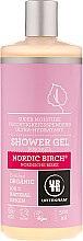 Düfte, Parfümerie und Kosmetik Duschgel - Urtekram Organic Nordic Birch Shower Gel