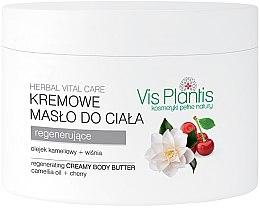 Düfte, Parfümerie und Kosmetik Regenerierende cremige Körperbutter mit Kamelienöl und Kirsche - Vis Plantis Herbal Vital Care Creamy Body Butter Camellia Oil and Cherry