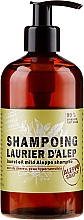 Düfte, Parfümerie und Kosmetik Aleppo-Shampoo - Tade Laurel Oil Mild Aleppo Shampoo