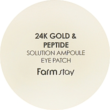 Hydrogel-Augenpatches mit 24K Gold und Peptiden - FarmStay 24K Gold And Peptide Solution Ampoule Eye Patch — Bild N3