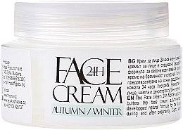 Düfte, Parfümerie und Kosmetik Natürliche Gesichtscreme Herbst-Winter - Hristina Cosmetics Mother And Baby Autumn-Winter Face Cream 24h