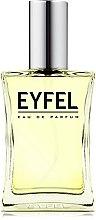 Düfte, Parfümerie und Kosmetik Eyfel Perfume E-1 - Eau de Parfum