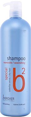 Pflegendes Shampoo für strapaziertes und trockenes Haar - Broaer B2 Nourishing Shampoo — Bild N1