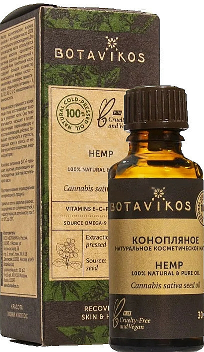 Kosmetisches Öl Hanf - Botavikos