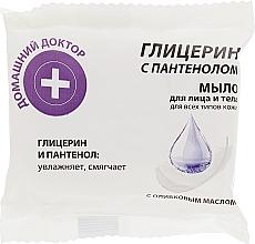 Düfte, Parfümerie und Kosmetik Gesichts-und und Körperseife mit Glycerin und Panthenol für alle Hauttypen - Hausarzt