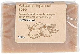 Düfte, Parfümerie und Kosmetik 100% natürliche Seife mit Arganöl - Arganour Argan Oil Soap
