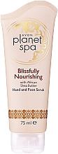 Düfte, Parfümerie und Kosmetik Pflegendes Peeling für Hände und Füße mit Sheabutter - Avon Planet Spa Scrub