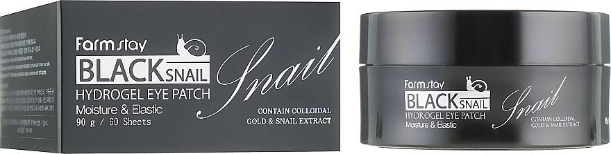 Feuchtigkeitsspendende Hydrogel-Augenpatches mit kolloidalem Gold und Schneckenextrakt - FarmStay Black Snail Hydrogel Eye Patch — Bild N2