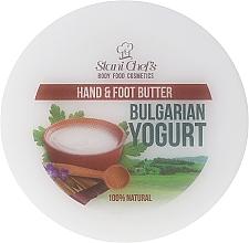 """Düfte, Parfümerie und Kosmetik Nährende und feuchtigkeitsspendende Hand- und Fußcreme """"Bulgarischer Joghurt"""" - Stani Chef's Bulgarian Yogurt"""