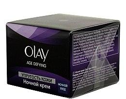 Düfte, Parfümerie und Kosmetik Anti-Aging Nachtcreme mit Vitaminen, Ceramiden & Extrakt aus grünem Tee - Olay Age Defying Night Cream