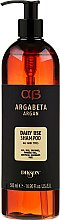 Düfte, Parfümerie und Kosmetik Shampoo mit Arganöl für den täglichen Gebrauch - Dikson Argabeta Argan Shampoo Daily Use