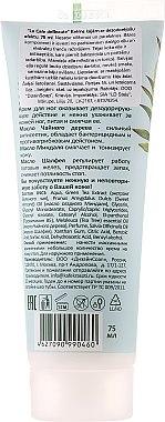 Fußcreme-Deodorant - Le Cafe de Beaute Foot Cream — Bild N2