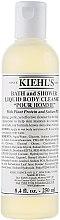 Düfte, Parfümerie und Kosmetik Haar- und Körper Waschgel für Männer - Kiehl`s Bath And Shower Liquid Body Cleanser Pour Homme
