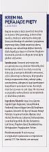 Creme für rissige Fersen - Acerin Lavendi Cream — Bild N3