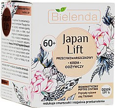Düfte, Parfümerie und Kosmetik Reichhaltige Anti-Falten Tagescreme 60+ - Bielenda Japan Lift Day Cream 60+ SPF6