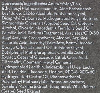 Feuchtigkeitsspendendes und mattierendes Gesichtsgel - Korres Borage Anti-Shine Moisturiser Cream — Bild N4
