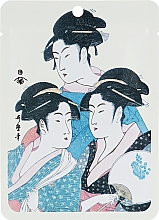 Düfte, Parfümerie und Kosmetik Tuchmaske für das Gesicht mit Sakura-Blütenextrakt - Mitomo Gold & Cherry Blossom Essence Mask