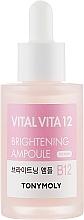 Düfte, Parfümerie und Kosmetik Aufhellende Gesichtsessenz mit Vitamin B12 und Peptiden - Tony Moly Vital Vita 12 Brightening Ampoule B12