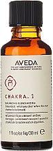 Düfte, Parfümerie und Kosmetik Ausgewogener aromatischer Körperspray №1 - Aveda Chakra Balancing Body Mist Intention 1