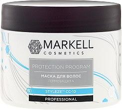 Düfte, Parfümerie und Kosmetik Haarmaske mit Thermoschutz - Markell Cosmetics Protection Program