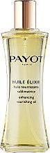 Nährendes Trockenöl für Gesicht, Körper und Haare - Payot Enhancing Nourishing Oil — Bild N2