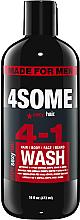 Düfte, Parfümerie und Kosmetik 4in1 Shampoo für Haar, Körper, Gesicht und Bart - SexyHair StyleSexyHair 4Some 4-In-1 Wash