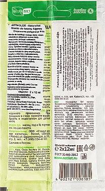 Algenmaske für das Gesicht mit grünem Tee und Zaubernuss - Naturalist — Bild N2