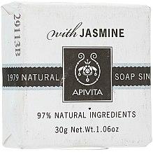 Düfte, Parfümerie und Kosmetik Naturseife mit Jasmin - Apivita Soap with Jasmine