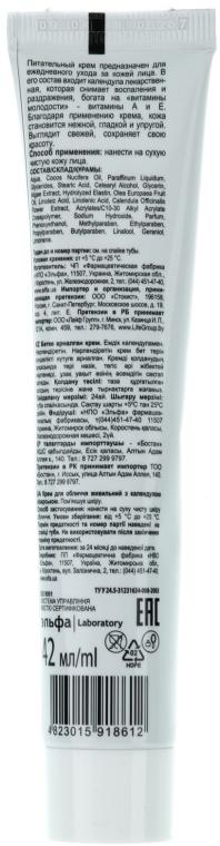 Pflegende und heilende Gesichtscreme mit Ringelblume - Hausarzt — Bild N2