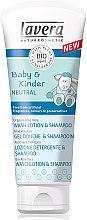 Düfte, Parfümerie und Kosmetik Neutrale Waschlotion und Shampoo für Babys und Kinder mit Aloe Vera - Lavera Baby and Kinder Neutral Wash Lotion and Shampoo