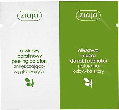 Handpflege mit natürlicher Olive - Ziaja Oliwkowa (Handmaske 7ml + Handpeeling 7ml) — Bild N1