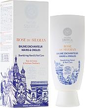 Düfte, Parfümerie und Kosmetik Handbalsam für jede Haut - Natura Siberica Bewitching Hand & Nail Care