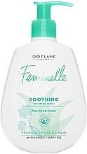 Düfte, Parfümerie und Kosmetik Beruhigendes Intimhygiene-Gel mit Aloe Vera und Malven - Feminelle Soothing Intimate Wash