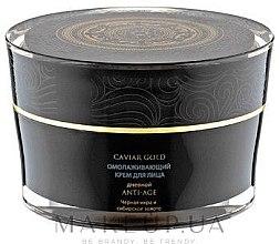 Düfte, Parfümerie und Kosmetik Verjüngende Tagescreme mit schwarzem Kaviar und sibirischem Gold - Natura Siberica Caviar Gold